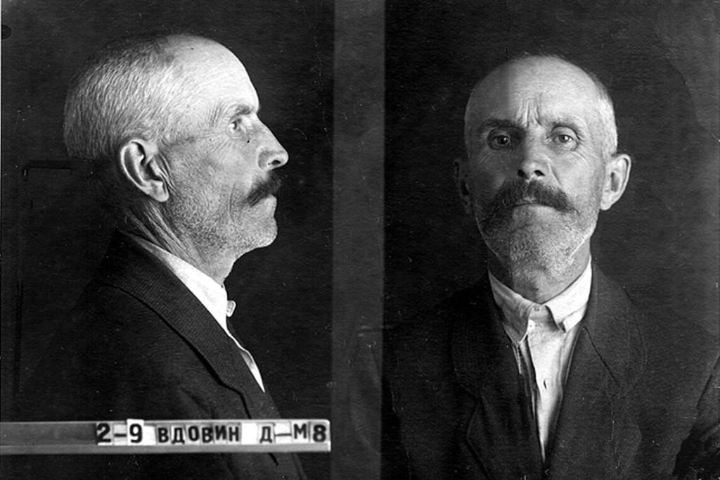 Мученик Димитрий Вдовин