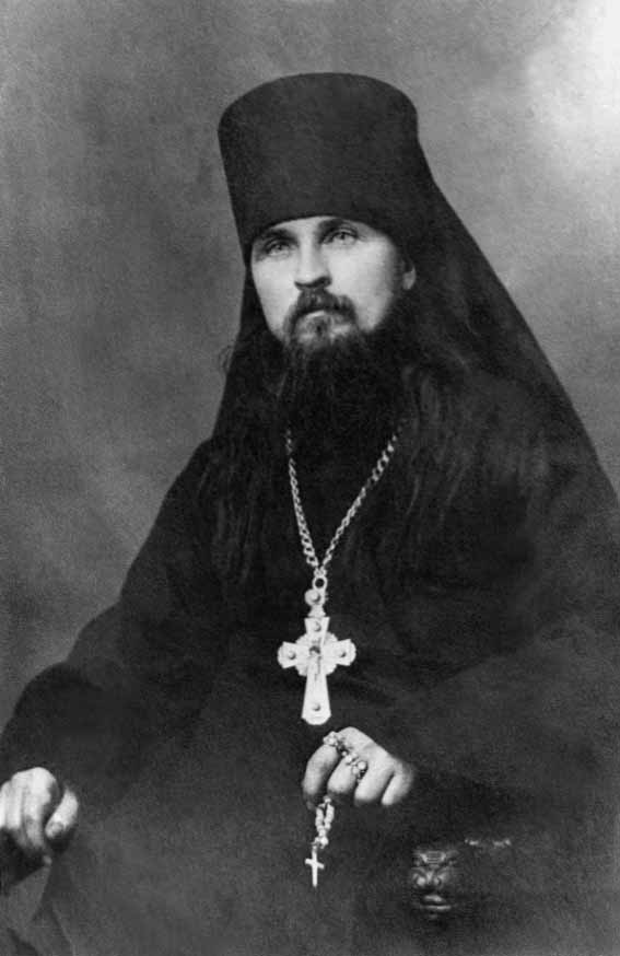 Преподобномученик Никон Беляев