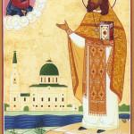 Священноисповедник Георгий Троицкий
