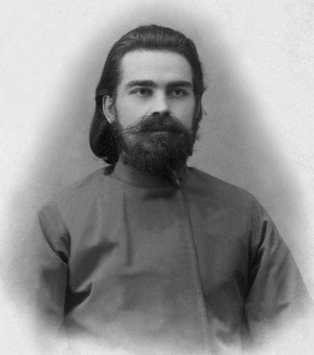 Священномученик Александр Лихарев