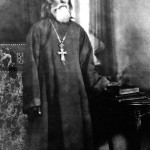 Священномученик Василий Холмогоров