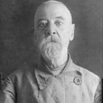 Священномученик Вениамин Фаминцев