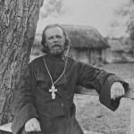 Священномученик Димитрий Розанов