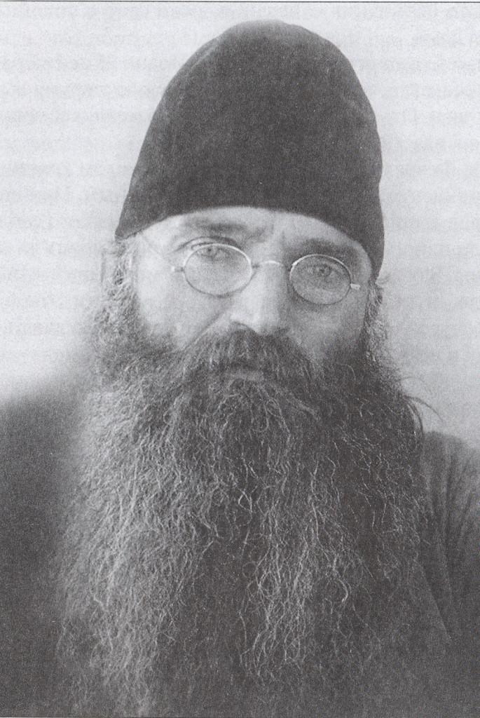 Священномученик Иоанн Калабухов