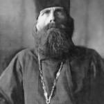Священномученик Константин Пятикрестовский