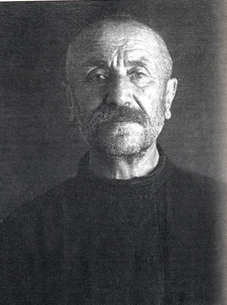 Священномученик Сергий Бажанов